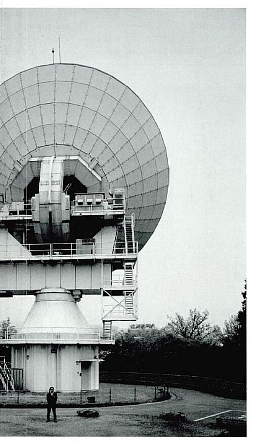 우주 감각 : NASA 57년의 이미지들