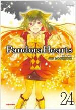 [고화질] 판도라 하츠(PandoraHearts) 24권 (완결)