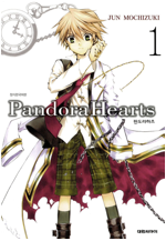 [고화질] 판도라 하츠(PandoraHearts) 01권