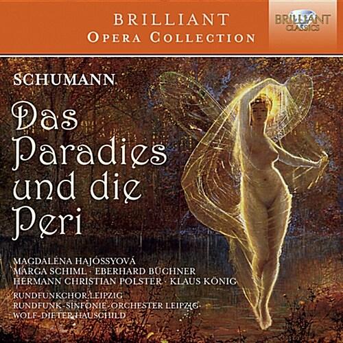 [수입] 슈만 : 오라토리오 낙원과 요정 페리 [2CD]