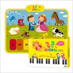 콩콩 피아노 매트 (책 + 놀이 매트)