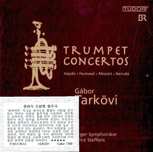 [수입] 가보르 타르쾨비가 연주하는 트럼펫 협주곡 [SACD Hybrid]