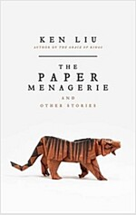 The Paper Menagerie (Paperback)