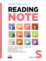Reading NOTE Starter (Student Book)