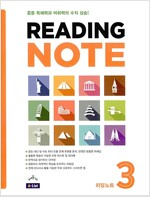 Reading NOTE 3 (Student Book)