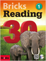 Bricks Reading 30 (1) (Student Book + Workbook + CD + QR)