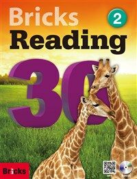 Bricks Reading 30 (2) (Student Book + Workbook + CD + QR)