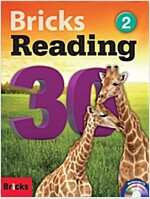 Bricks Reading 30 (L2) (Student Book + Workbook + CD)