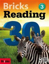 Bricks Reading 30 Level 3 (Student Book + Workbook + E.Code)