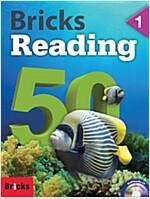 Bricks Reading 50 (L1) (Student Book + Workbook + CD)