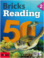 Bricks Reading 50 (2) (Student Book + Workbook + CD + QR)