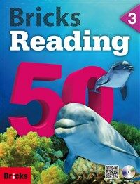 Bricks Reading 50 (3) (Student Book + Workbook + CD + QR)