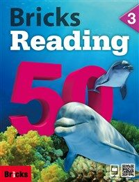 Bricks Reading 50 Level 3 (Student Book + Workbook + E.Code)