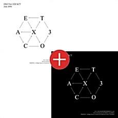[세트] 엑소 - 정규 3집 EXACT [Korean+Chinese Ver.] (Lucky One or Monster 중 랜덤 발송)