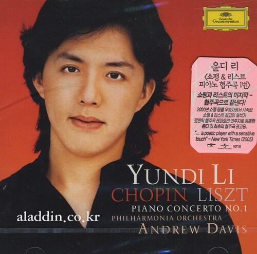 Chopin & Liszt - Piano Concerto No.1 / Yundi Li