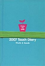 2007 Touch Diary (아쿠아 블루)