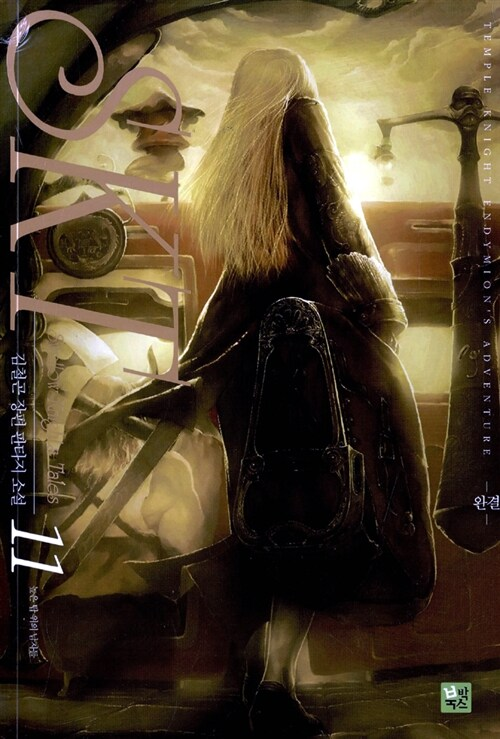 SKT - Swallow Knights Tales 11