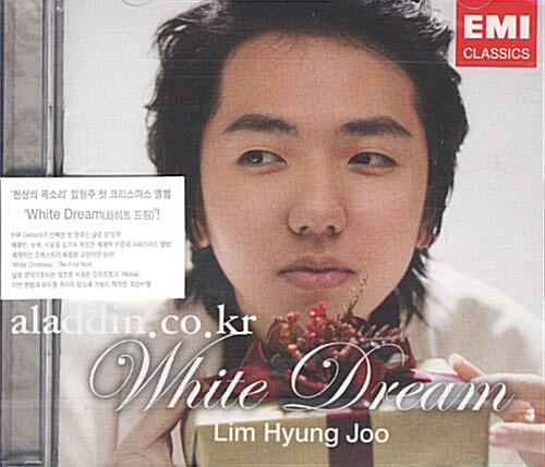 임형주 - White Dream