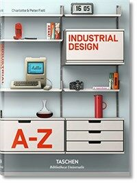 Industrial Design A-Z (Hardcover)