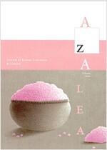 AZALEA Volume 9