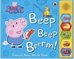 Peppa Pig: Beep Beep Brrrm! : Noisy Sound Book (Board Book)