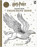 HARRY POTTER POSTER COLOURING BOOK (Paperback)