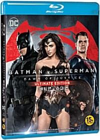 [블루레이] 배트맨 대 슈퍼맨: 저스티스의 시작 UE (2disc)