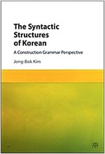 The Syntactic Structures of Korean : A Construction Grammar Perspective (Hardcover)