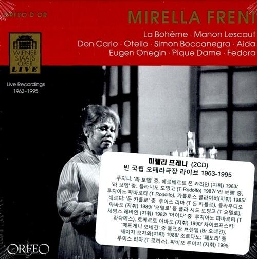 [수입] 미렐라 프레니가 부르는 오페라 아리아 [2CD]