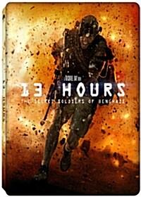 [블루레이] 13시간 : 스틸북 한정판 (2disc)