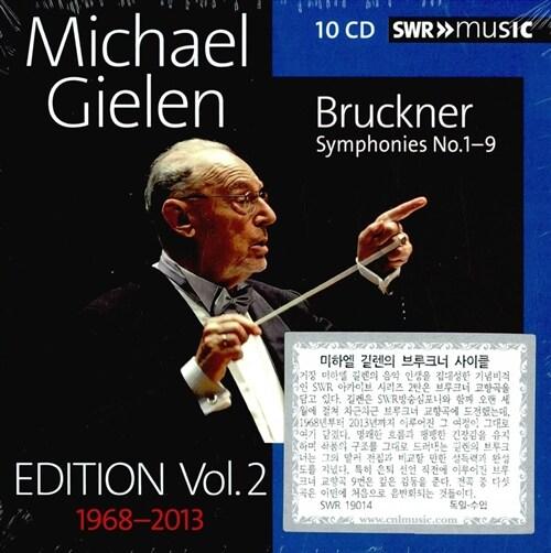 [수입] 미하엘 길렌 에디션 2집 - 브루크너 : 교향곡 1-9번 [10CD]