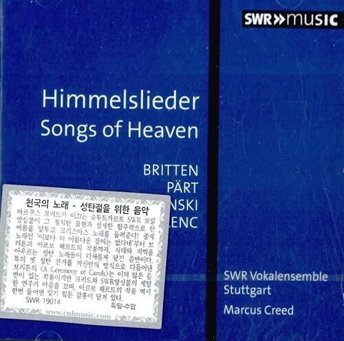 [수입] 천국의 노래 - 브리튼, 패르트, 카민스키, 풀랑크의 무반주 크리스마스 노래들