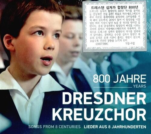 [수입] 드레스덴 십자가 합창단 - 800년의 음악 [디지팩]