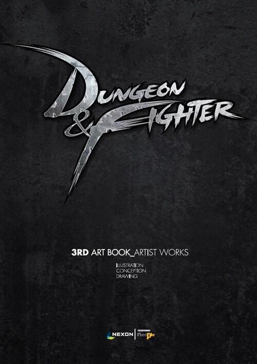 Dungeon & Fighter 3rd Art Book