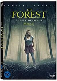 포레스트: 죽음의 숲