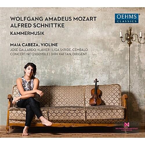 [수입] 모차르트 : 바이올린 소나타 23번, 아다지오 K.261, 론도 K.373 / 슈니트케 : 솔로 바이올린을 위한 푸가