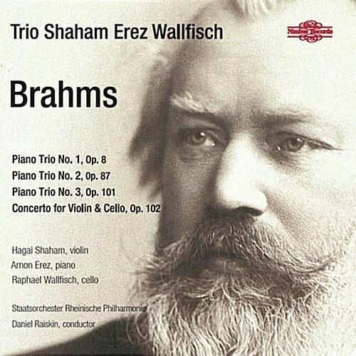 [수입] 브람스 : 피아노 트리오 1-3번, 바이올린과 첼로를 위한 협주곡 [2CD]