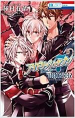 アイドリッシュセブン TRIGGER -before The Radiant Glory- (花とゆめCOMICSスペシャル) (コミック)