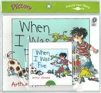 Pictory Set 1-08 When I Was Five (Book, Audio CD)