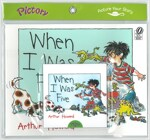 Pictory Set Step 1-08 : When I Was Five (Paperback + Audio CD)