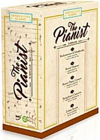 [중고] 임페리얼 골드 클래식 Vol. 1: 더 피아니스트 (5disc)