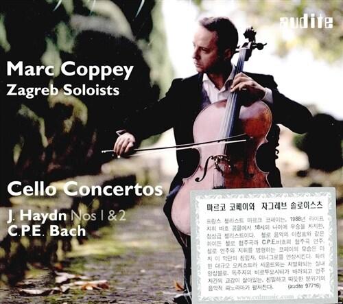 [수입] 하이든 : 첼로 협주곡 1번, 2번 / C.P.E. 바흐 : 첼로 협주곡 Wq. 172 (H439) [디지팩]