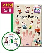 [오체영] Ready,Set,Sing! Family : Finger Family / Are you Sleeping?