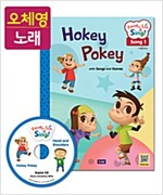 [오체영] Ready,Set,Sing! Body Parts : Hokey Pokey / Head and Shoulders
