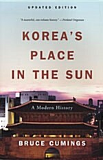 Koreas Place in the Sun: A Modern History (Paperback, Updated)