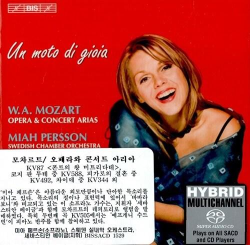 [수입] 모차르트 : 오페라와 콘서트 아리아 (SACD Hybrid Multi)