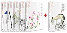 우리고전 100선 1차분 (1~5권) + 6권