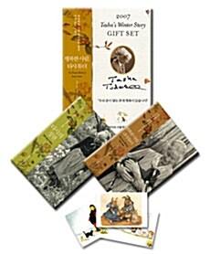 2007 타샤의 겨울 이야기 선물세트