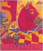 Trophies: Student Edition Grade 2-2 Banner Days 2005 (Library Binding)