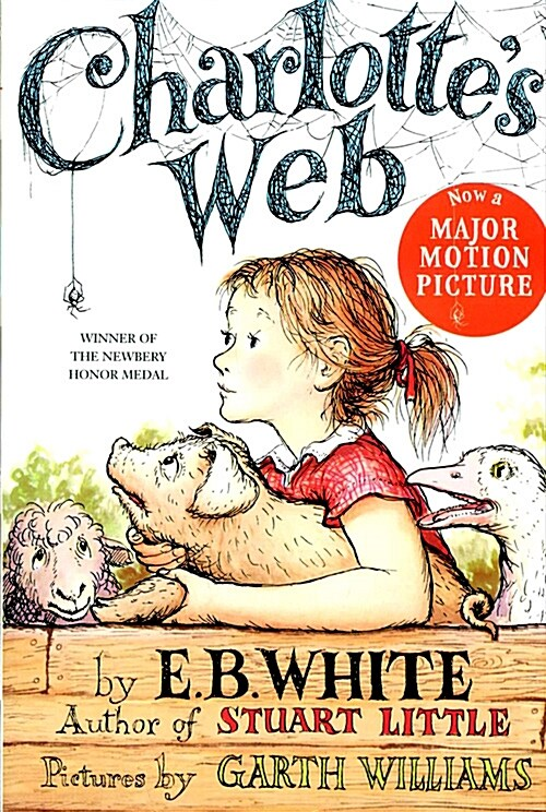 Charlottes Web (Paperback, 미국판)